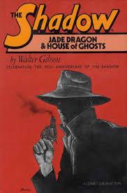 Jade Dragon Doubleday Crime Club