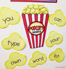 Editable Popcorn Words Wall For Sight