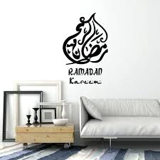 stickers islam chambre stickers islam chambre islamique stickers muraux citations musulman