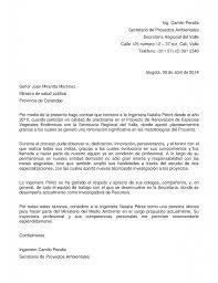 Carta Recomendacion Ejemplodecom