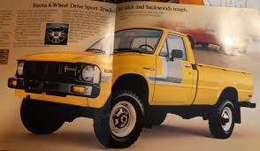 1980, 82 Toyota Truck Literature | IH8MUD Forum