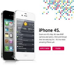 Smart Philippines cheapest iPhone 4S Post Paid Plan and Prepaid