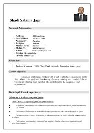 Shadi Salama Cv PHARMACIST Pharmacist Resume Sample Complete Guide 20 Examples Cover Letter Clinical Samples Velvet Jobs Retail Is Any Grad Katela Cvs Pharmacy Intern Lovely Templates Visualcv Careers Resigned Cv Template Awesome Detailed Technician Example Writing Tips Genius