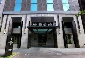 bureau vall馥 recrutement book taipei fullerton hotel south in taipei hotels com