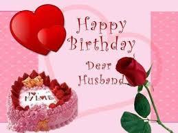 Bday Wishes Husband Cake Birth day Wishes Husband Cake