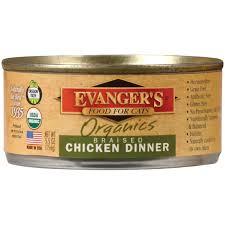 organic cat food evanger s organic grain free canned cat food
