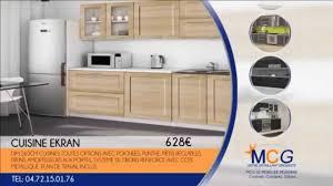 magasin de cuisine pas cher cuisiniste lyon 04 72 37 45 06 cuisine pas cher lyon par jlb