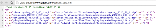 Figure 2 Android app ing URLs on the C2 server