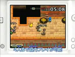 ranger cool rom ranger cool rom 28 images ranger gameplay images images time