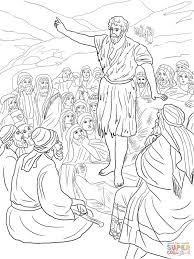 John The Baptist Preaching In Wilderness