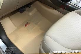Lexus Floor Mats Es350 by Lexus Es 350 Carpet Floor Mats Carpet Vidalondon