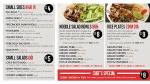 menu cuisine az banh mi bistro menu