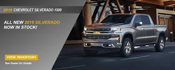 Westside Chevrolet | Chevrolet Car Dealer Houston | Houston Chevy ... Larry H Miller Chevrolet Murray New Used Car Truck Dealer Laura Buick Gmc Of Sullivan Franklin Crawford County Folsom Sacramento Chevy In Roseville Tom Light Bryan Tx Serving Brenham And See Special Prices Deals Available Today At Selman Orange Allnew 2019 Silverado 1500 Pickup Full Size Lamb Prescott Az Flagstaff Chino Valley Courtesy Phoenix L Near Gndale Scottsdale Jim Turner Waco Dealer Mcgregor Tituswill Cadillac Olympia Auto Mall