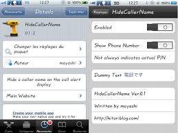 New Cydia Tweak HideCallerName App for iPhone Hide All In ing