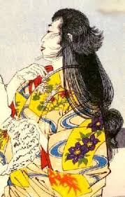 Sei Sh´nagon is almost as famous as Murasaki The work she is remembered for is a collection of brilliant short essays known as The Pillow Book Makura no