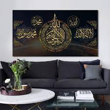 sunnywlh wandbild moderne kunst poster und drucke wandkunst