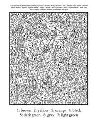 Advanced Color By Number Coloring Pages Funycoloring Regarding Super Hard Printables