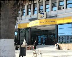 les bureaux de poste l expression le quotidien algérie poste veut améliorer