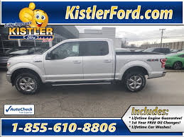 100 Rebates On Ford Trucks 2019 F150 Special Offer Kistler