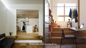 100 Pic Of Interior Design Home Interior Design