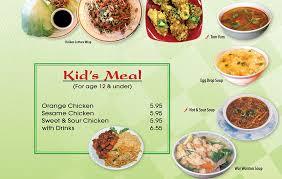 location cuisine ajk cuisine appetizers soup kid s meal