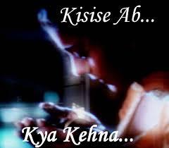 kuch kuch hota hai 6 by thereshma on deviantart