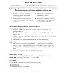 Fast Food Resume Examples Cover Letter For Cashier Restaurant Service Crew Sample