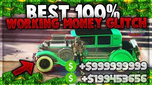 GTA 5 BEST MONEY GLITCH 1.39 - GET MILLIONS FAST! - WORKING MONEY ...