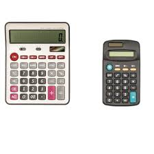 Home Depot Canada Flooring Calculator by Large And Small Calculator 66887 The Home Depot
