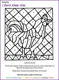 Bible Coloring Pages For 3 Year Olds Best Ideas About Peter Denies Jesus On Rooster