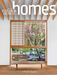 100 Interior Design Mag Amazoncom Azines