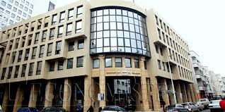 attijari wafa bank siege casablanca banques nord africaines attijariwafa bank en tête du classement