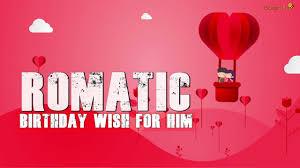 Happy Birthday Wishes For Husband Boyfriend Birthday Poem For Him