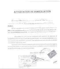 attestation domiciliation si e social attestation de domiciliation 19 png