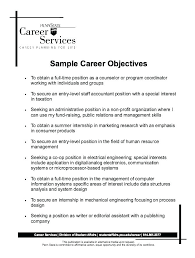 Career Resume Examples Goals For Sample Statement Objective Call Center Fair