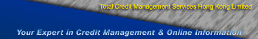 protection si鑒e arri鑽e voiture total credit management hk company search