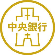 UNMinorityForum Tag On Twitter Twipu