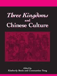 formalit駸 changement si鑒e social the three kingdoms analects three kingdoms