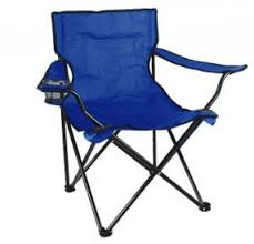 Folding Chair Folding Lawn Chairs Walmart Fold Up Lawn Black Patio ... Folding Chair Lawn Chairs Walmart Fold Up Black Patio Beautiful Modern Set Target Lounge Home Adorable Canvas Square Cover Lowes Looking Covers Armor Garden Balcony Fniture Vintage Ebert Wels Rope Vibes Ansprechend High End Bar Stools Wood Small Fantastic Back Red Tire Farmhouse Adjustable Classic Today White Inch Overstock Shipping Height Sports Lime Rattan Cast Counter Kitchen Best Outdoor For Porch And Apartment Therapy Hervorragend Chaise Towel Plastic Dep Deco Decor Fabric Design Art Hire