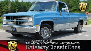 100 1983 Chevrolet Truck Classic Car For Sale C10 In Fulton County