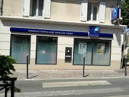 siege banque populaire rives de banque populaire rives de 6 r gén de gaulle 95220 herblay