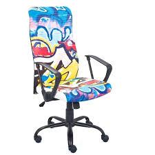 chaise de bureau maroc prix d une chaise prix d une chaise de bureau prix dune chaise