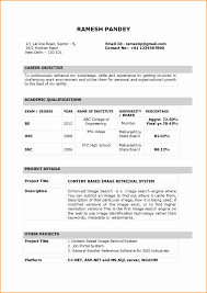 Sample Resume For Fresher Teacher In India Fresh Format Rh Bluegenie Co Free Teachers Freshers Samples