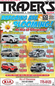Trader's Shopper's Guide - 06/06/14 By Trader's Shopper's Guide - Issuu Instagram Photos And Videos Tagged With Semitruckdriver Snap361 3tcgaragecom View Topic Nme308s 3tc Turbo Ta23 Celica Ezwheelsdrivingcom Yellow School Bus Driver Cdl Class B Drivers Cargo Freight In St Louis Facebook Lakewood Sentinel 0406 By Colorado Community Media Issuu I Sell St Louis Hal Hanstein Which Of These Is Most Thing Playbuzz The Worlds Best Weernstar Flickr Hive Mind High School Football Game Between Pomona Versus Columbine Pictures 1484 Vehicle Overview Parking Brake