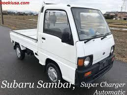 100 Isuzu Mini Truck Subaru Sambar