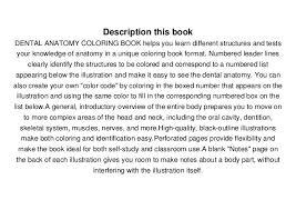 Dental Anatomy Coloring Book Htm Best Free Download