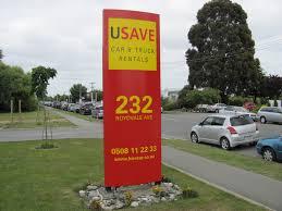 Usave Car Rental Coupon : Utsav Coupons 2018