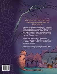 Amazon House Of Night Coloring Book 1 9780615928302 PC Cast Aura Dalian Books
