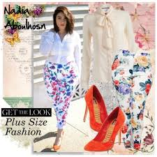 Nadia Aboulhosn Spring Outfit