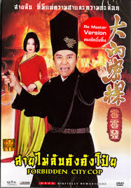 Forbidden City Cop-Dai lap mat tam 008